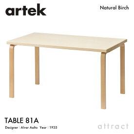 アルテック Artek TABLE 81A テーブル 81A サイズ:150×75cm 厚み 4cm バーチ材 デザイン:Alvar Aalto 天板 バーチ 脚部 クリアラッカー仕上げ ダイニング デスク フィンランド 北欧 【RCP】 【smtb-KD】