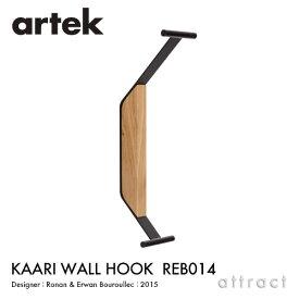 アルテック Artek KAARI WALL HOOK REB014 カアリ 壁付けフック ハンガー サイズ:W11cm ナチュラルラッカー デザイン:ロナン&エルワン・ブルレック 【RCP】【smtb-KD】