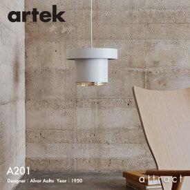 アルテック Artek A201 PENDANT LAMP ペンダントランプ セイナッツァロ タウンホール 図書館 自邸 デザイン:Alvar Aalto カラー:ホワイト ホワイトコード 照明 ランプ ライト フィンランド 北欧 【RCP】 【smtb-KD】