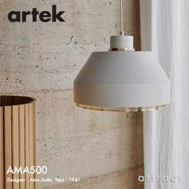 アルテック Artek AMA500 PENDANT LAMP ペンダントランプ マイレア邸 図書室 建築 デザイン:Aino Aalto カラー:ホワイト ホワイトコード 照明 ランプ ライト フィンランド 北欧 【RCP】 【smtb-KD】