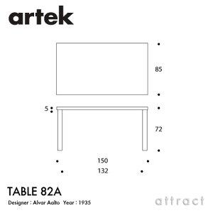 【正規取扱店】artek(アルテック)TABLE82A(テーブル82A)サイズ:150×85cm(厚み5cm)バーチ材デザイン:AlvarAalto天板(ホワイトラミネート)脚部(クリアラッカー仕上げ)ダイニングデスクフィンランド北欧【smtb-KD】