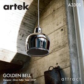 アルテック Artek A330S PENDANT LAMP ペンダントランプ GOLDEN BELL ゴールデンベル デザイン:Alvar Aalto カラー:クローム(メッキ塗装)ホワイトコード 照明 ランプ ライト フィンランド 北欧 【RCP】 【smtb-KD】