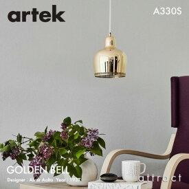 アルテック Artek A330S PENDANT LAMP ペンダントランプ GOLDEN BELL ゴールデンベル デザイン:Alvar Aalto カラー:ブラス(クリア塗装) 照明 ランプ ライト フィンランド 北欧 【RCP】 【smtb-KD】