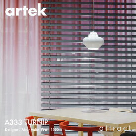 アルテック Artek A333 PENDANT LAMP ペンダントランプ TURNIP ターニップ カブ 野菜 モチーフ デザイン:Alvar Aalto カラー:ホワイト 照明 ランプ ライト フィンランド 北欧 【RCP】 【smtb-KD】