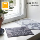OTTAIPNU オッタイピイヌ Animal アニマル MINI TOWEL ミニタオル ハンカチサイズ・26×26cm テキスタイルデザイン:…