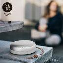 バング&オルフセン Bang & Olufsen ベオプレイ B&O PLAY BeoPlay A1 ポータブル スピーカー Bluetooth 4.2 防塵・...