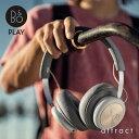 【限定カラー登場】バング&オルフセン Bang & Olufsen ベオプレイ B&O PLAY BeoPlay H4 ワイヤレス ヘッドフォン オーバーイヤー型 Bluetooth 4.2 デザイン:ヤコブ・ワグナー カラー:7色 【RCP】【smtb-KD】