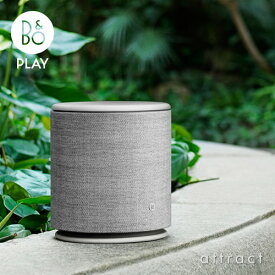 バング&オルフセン Bang & Olufsen ベオプレイ B&O PLAY BeoPlay M5 ワイヤレス スピーカー Bluetooth 4.0 ファブリックカバー Kvadrat マルチルーム対応 Chromecast デザイン:セシリエ・マンツ カラー:3色 【RCP】【smtb-KD】