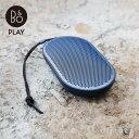【限定カラー登場】 バング&オルフセン Bang & Olufsen ベオプレイ B&O PLAY BeoPlay P2 ポータブル コンパクト スピーカー Bluetooth…