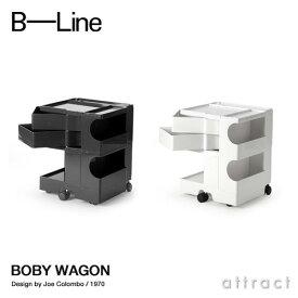 ビーライン B-LINE ボビーワゴン Boby Wagon 2段2トレイ ホワイト ブラック 専用インナートレイ付属 収納ワゴン キャスター付き 【RCP】【smtb-KD】