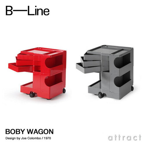 ビーライン B-LINE ボビーワゴン Boby Wagon 2段3トレイ レッド トルネードグレー 専用インナートレイ付属 【RCP】【smtb-KD】