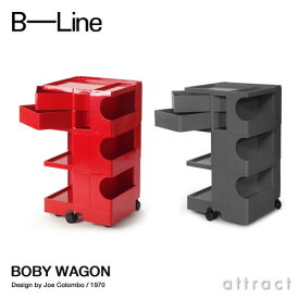 ビーライン B-LINE ボビーワゴン Boby Wagon 3段2トレイ レッド トルネードグレー 専用インナートレイ付属 【RCP】【smtb-KD】