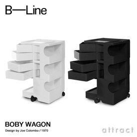 ビーライン B-LINE ボビーワゴン Boby Wagon 3段4トレイ ホワイト ブラック 専用インナートレイ付属 収納ワゴン キャスター付き 【RCP】【smtb-KD】