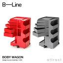 ビーライン B-LINE ボビーワゴン Boby Wagon 3段5トレイ レッド トルネードグレー 専用インナートレイ付属 【RCP】【s…