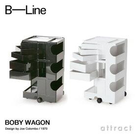 ビーライン B-LINE ボビーワゴン Boby Wagon 3段5トレイ ホワイト ブラック 専用インナートレイ付属 収納ワゴン キャスター付き 【RCP】【smtb-KD】