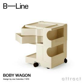 【限定カラー】ビーライン B-LINE ボビーワゴン Boby Wagon 2段2トレイ ベージュ 専用インナートレイ付属 収納ワゴン キャスター付き 【RCP】【smtb-KD】