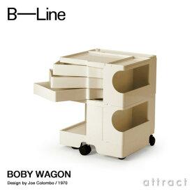【限定カラー】ビーライン B-LINE ボビーワゴン Boby Wagon 2段3トレイ ベージュ 専用インナートレイ付属 収納ワゴン キャスター付き 【RCP】【smtb-KD】