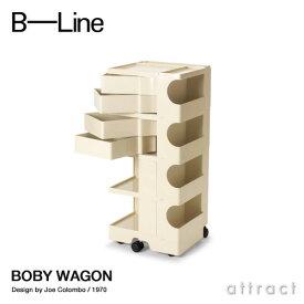 【限定カラー】ビーライン B-LINE ボビーワゴン Boby Wagon 4段4トレイ ベージュ 専用インナートレイ付属 収納ワゴン キャスター付き 【RCP】【smtb-KD】
