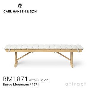 カールハンセン & サン Carl Hansen & Son デッキチェアシリーズ Deck Chair Series 折りたたみ式 ベンチ W170cm BM1871 *専用クッション付属 Borge Mogensen ボーエ・モーエンセン チーク Teak 無塗装仕上げ アウ