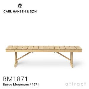 カールハンセン & サン Carl Hansen & Son デッキチェアシリーズ Deck Chair Series 折りたたみ式 ベンチ W170cm BM1871 *クッション別売 Borge Mogensen ボーエ・モーエンセン チーク Teak 無塗装仕上げ アウトド