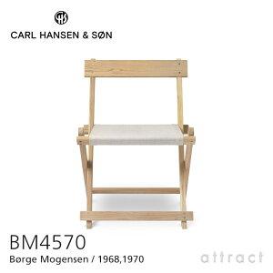 カールハンセン & サン Carl Hansen & Son デッキチェアシリーズ Deck Chair Series 折りたたみ式 ダイニングチェア BM4570 Borge Mogensen ボーエ・モーエンセン チーク Teak 無塗装仕上げ アウトドア 屋外 家