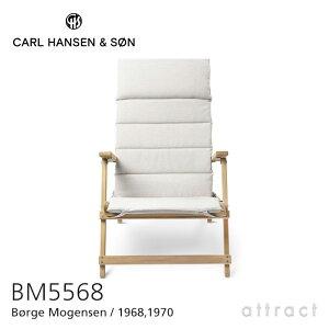 カールハンセン & サン Carl Hansen & Son デッキチェアシリーズ Deck Chair Series 折りたたみ式 デッキチェア BM5568 *専用クッション付属 Borge Mogensen ボーエ・モーエンセン チーク Teak 無塗装仕上げ ア