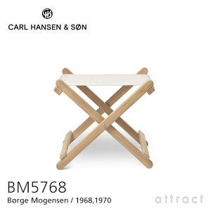 カールハンセン & サン Carl Hansen & Son デッキチェアシリーズ Deck Chair Series 折りたたみ式 フットスツール オットマン BM5768 *トレイ別売 Borge Mogensen ボーエ・モーエンセン チーク Teak 無塗装仕上