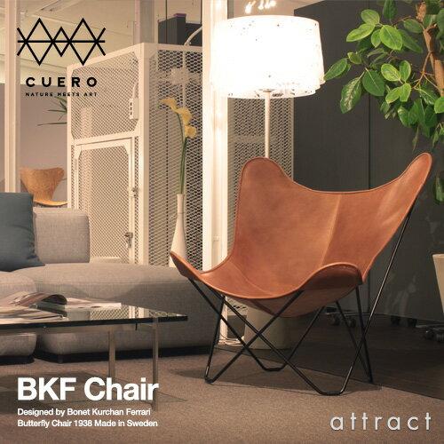BKFチェア BKF Chair クエロ cuero Butterfly Chair バタフライチェア カラー:ブラウンレザー スチールフレーム・ベジタブルタンニンなめし革 MoMA・ミッドセンチュリー・コルビジエ・イームズ 【RCP】【smtb-KD】