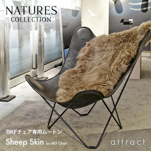 【BKFチェア専用】 Nature Collection ネイチャーコレクション Sheep Skin シープスキン ムートン 毛皮カバー BKFチェア 専用サイズ カラー:3色 ヒツジ毛皮 ムートン 羊皮 ラムファー 羊毛皮 【RCP】【smtb-KD】