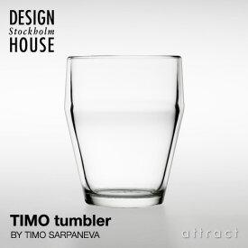 デザイン ハウス ストックホルム DESIGN HOUSE STOCKHOLM ティモグラス TIMO GLASS デザイン:ティモ・サルパネヴァ 容量:約330ml 1個 フランス製 耐熱グラス コップ タンブラー ガラス 食洗器 電子レンジ 【RCP】