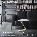 デュエンデ DUENDE トレ TRE サイドテーブル DU0210 カラー:ブラック ホワイト デザイン:芦沢 啓治 無塗装仕様 組み…