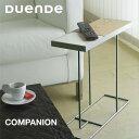 デュエンデ DUENDE コンパニオン COMPANION サイドテーブル DU0031 フレームカラー:ブラック、シルバー デザイン:Peter Mac Ca...