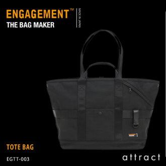 支持订婚ENGAGEMENT engejido·尼龙Engaged Nylon Tote Bag大容量大手提包出差&旅行PC的彩色:2色EGTT-003耐久性轻量防水静水jiettosetta