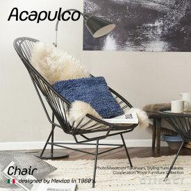 アカプルコ チェア Acapulco チェア Chair アウトドア ガーデンチェア 屋内&屋外兼用 カラー:全5色 メキシコ製 PVCコード 椅子 イス チェア 屋外 リゾート ハンドメイド ラウンジ モダン インテリア 【RCP】 【smtb-KD】