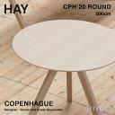 ヘイ HAY コペンハーグ Copenhague CPH 20 ラウンドテーブル ダイニングテーブル Φ90cm カラー:6色 ベース:オーク…