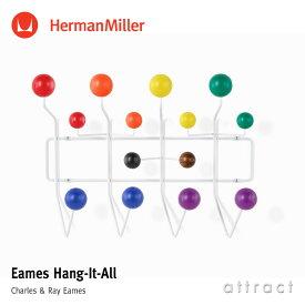ハーマンミラー Herman Miller イームズ ハングイット オール Eames Hang-It-All プライドカラー LGBTQ+デザイン:Charles & Ray Eames チャールズ&レイ・イームズ ウォールハンガー コートハンガー フック 壁面 収納 【RCP】【smtb-KD】