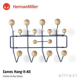 ハーマンミラー Herman Miller イームズ ハングイット オール Eames Hang-It-All メープル ダークブルー デザイン:Charles & Ray Eames チャールズ&レイ・イームズ ウォールハンガー コートハンガー フック 壁面 収納 【RCP】【smtb-KD】