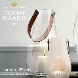 ホルムガード HOLME GAARD ランタン クリア Lantern 29cm Lサイズ デザイン ウィズ ライト Design with Light 4343500 デザイン:マリア・バーントセン キャンドル テーブルライト ガラス デンマーク 北欧 【RCP】【smtb-KD】