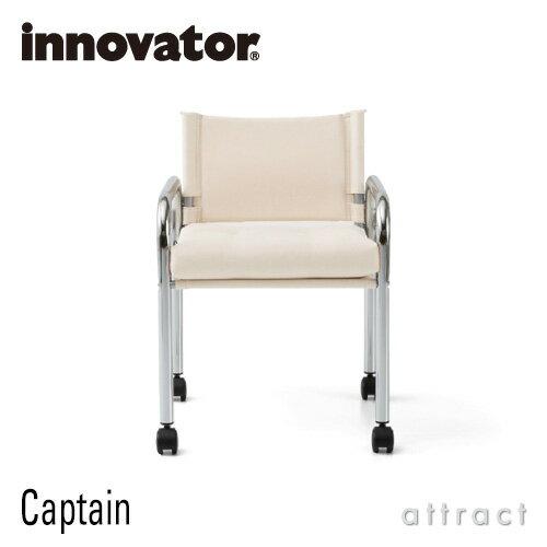 103 チェア キャプテン イノベーター innovator スチールフレーム キャスター付き カバーリング対応 ファブリックカラー:10色 フレームカラー:3色 椅子 北欧 家具 スウェーデン ダイニング 【RCP】【smtb-KD】