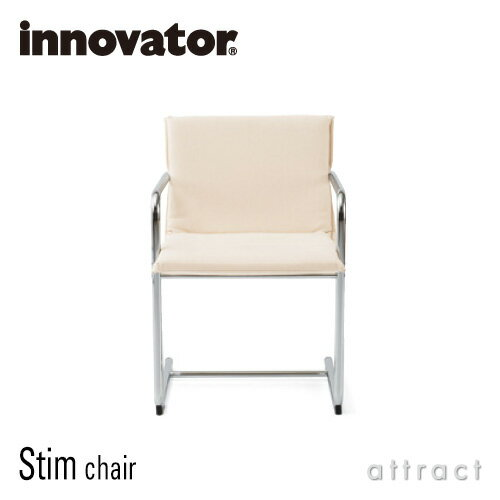 113 チェア スティム イノベーター innovator スチールフレーム キャンティレバー カバーリング対応 ファブリックカラー:10色 ウィービングカラー:2色 椅子 北欧 家具 スウェーデン ダイニング 【RCP】【smtb-KD】