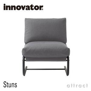 スタンス チェア Stuns Chair イノベーター innovator ラウンジ イージーチェア ソファ ウレタンフォーム ペールトーン ファブリックカラー:4色 フレーム:2色 椅子 北欧 家具 スウェーデン リビ