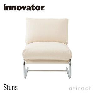 スタンス チェア Stuns Chair 119イノベーター innovator ラウンジ イージーチェア ソファ ウレタンフォーム ファブリックカラー:10色 椅子 北欧 家具 スウェーデン リビング 【RCP】【smtb-KD】