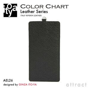 ITO-YA 銀座・伊東屋 イトーヤ COLOR CHART カラーチャート AEL26 Leather Series レザーシリーズ レザーメガネケース カラー:ブラック ブラウン 牛革 キップレザー 本革 小物 上質