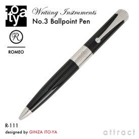 伊東屋 ITO-YA 銀座 伊東屋 イトーヤ ROMEO ロメオ R-111 No.3 Ballpoint Pen ボールペン φ13mm 太軸 カラー:ブラック×クローム 回転繰り出し式 イタリアンレジン 真鍮 文房具 文具 筆記用具