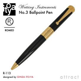 伊東屋 ITO-YA 銀座 伊東屋 イトーヤ ROMEO ロメオ R-113 No.3 Ballpoint Pen ボールペン φ13mm 太軸 カラー:ブラック×ゴールド 回転繰り出し式 イタリアンレジン 真鍮 文房具 文具 筆記用具