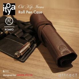 伊東屋 ITO-YA 銀座 伊東屋 イトーヤ ROMEO ロメオ R-11 Oil Kip Items オイルキップシリーズ Roll Pen Case ロールペンケース 6本用 カラー:ブラック ブラウン 牛革 レザー 本革 文房具 万年筆