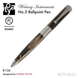 伊東屋 ITO-YA 銀座 伊東屋 イトーヤ ROMEO ロメオ R-134 No.3 Ballpoint Pen ボールペン φ13mm 太軸 カラー:マーブルグレー 回転繰り出し式 イタリアンレジン 真鍮 文房具 文具 筆記用具