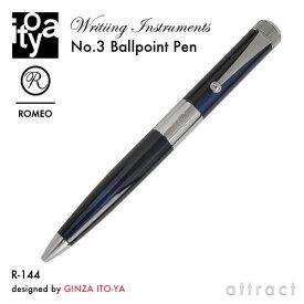 伊東屋 ITO-YA 銀座 伊東屋 イトーヤ ROMEO ロメオ R-144 No.3 Ballpoint Pen ボールペン φ13mm 太軸 カラー:イタリアンブルー 回転繰り出し式 イタリアンレジン 真鍮 文房具 文具 筆記用具