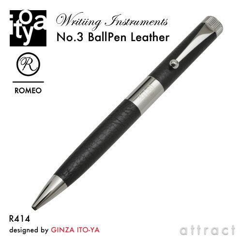 伊東屋 ITO-YA 銀座 伊東屋 イトーヤ ROMEO ロメオ レザー R414 No.3 Ballpoint Pen ボールペン Φ11.8mm 細軸 本革カラー:ネロ(ブラック) 回転繰り出し式 イタリアンレジン 真鍮 文房具 文具 筆記用具