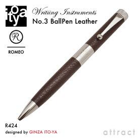 伊東屋 ITO-YA 銀座 伊東屋 イトーヤ ROMEO ロメオ レザー R424 No.3 Ballpoint Pen ボールペン Φ11.8mm 細軸 本革カラー:バーントアンバー 回転繰り出し式 イタリアンレジン 真鍮 文房具 文具 筆記用具